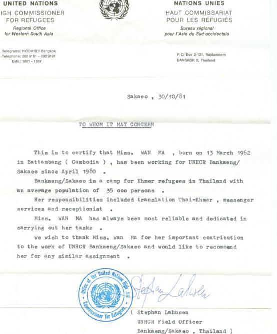 Certificat d'interprète khmer thaïlandais